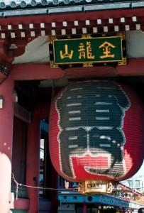 浅草・雷門の画像