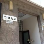 ビル入口の画像