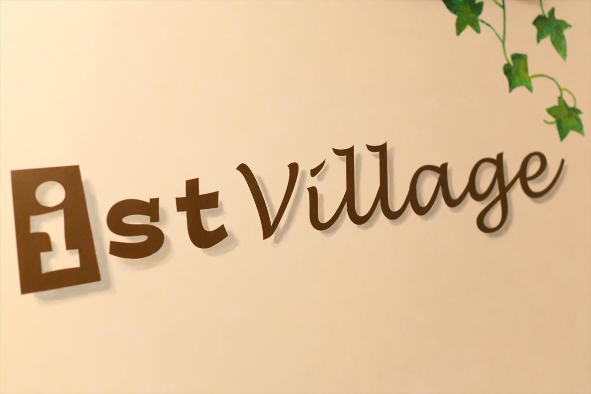 ist Villageの壁画