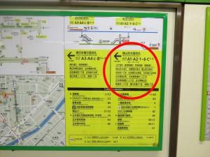 1.上り:横山町方面改札へ(壁面看板)