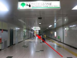 11.共通:地下通路を馬喰町方面へ進む