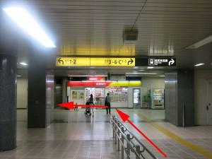 12..共通:地下通路を2番出口方面へ進む