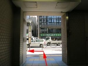 19.共通:地上へ出たら左へ進む