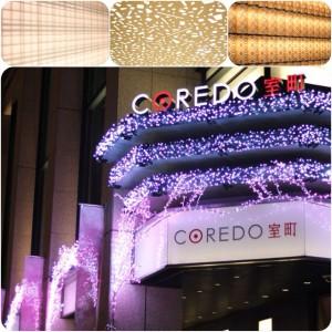 COREDO室町のピンクに光るライトアップ