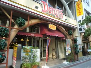 年中無休7:00~24:00のデニーズ馬喰町店