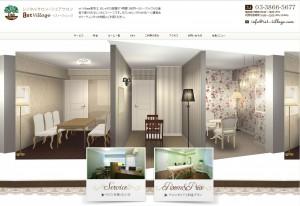 ist Village 東京のホームページ画像