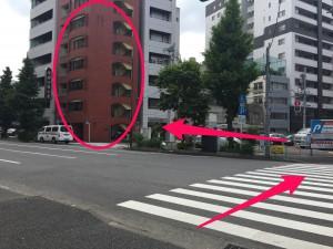 ist Village前の信号