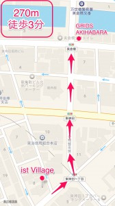 ist Village東京からの地図