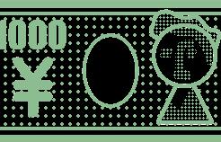 1000円札の画像