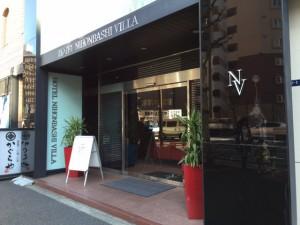ホテル日本橋ヴィラ外観