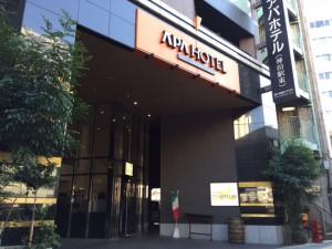 アパホテル神田駅東外観写真