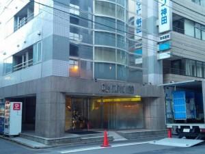オリンピックイン神田外観写真