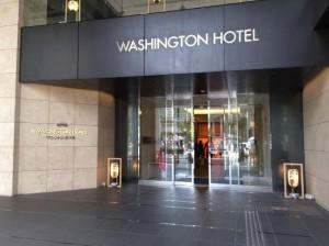 ワシントンホテルエントランス写真