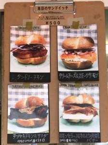 サンドイッチベーグル