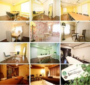 レンタルサロンの様々な部屋の写真