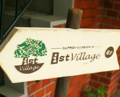 ist Village 東京