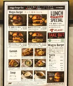 Wagyu Burgerメニュー写真
