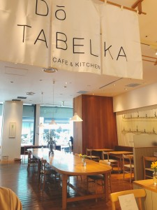 「DO TABELKA」店前写真