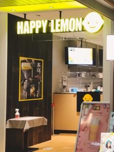 HAPPY LEMON店前写真