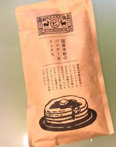 中川政七商店で購入した商品写真