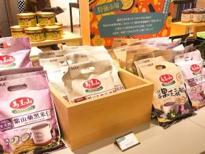 誠品生活日本橋の食品の写真